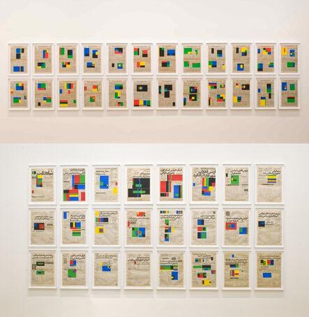 Marine Hugonnier, 'Art for Modern Architecture - The New York Times, Iranian Revolution; Kayhan, Iranian Revolution', 1979-2011