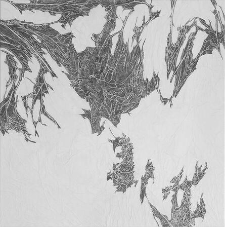 Nadia Kaabi-Linke, 'Spic and Span in June', 2015