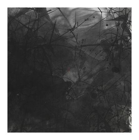 Liu Jian 劉堅, 'Dreamscape 5 幽境五', 2015