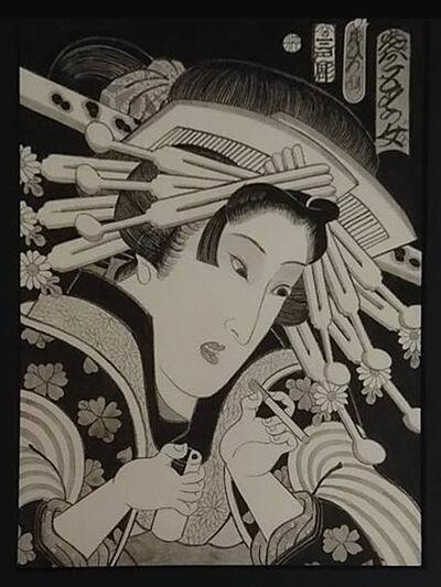 Horihiro Mitomo, 'たばこ吸う女', 2019