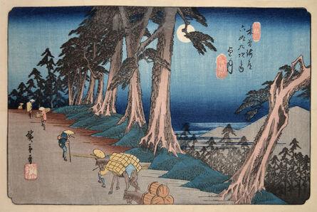 Utagawa Hiroshige (Andō Hiroshige), 'Mochizuki', 1838