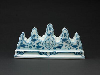 Unknown Artist, 'Brush-rest with Arabic Script in Underglaze Blue', China-Ming Zhengde Period (1506–21)