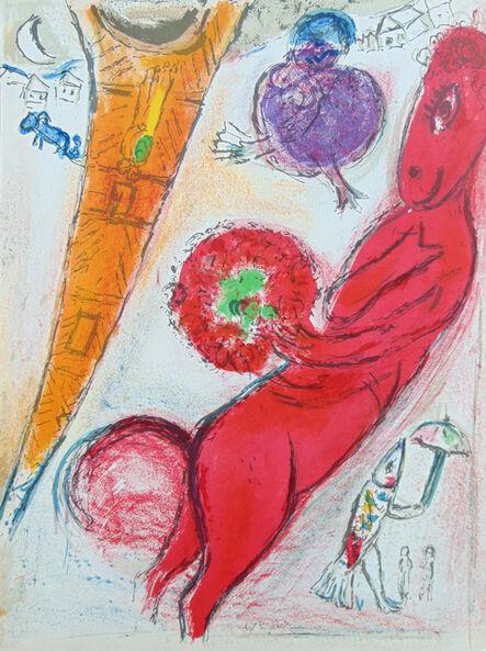 Marc Chagall, ' Eiffel Tower with Donkey: Derrière le Miroir | La Tour Eiffel à l'Âne', 1954