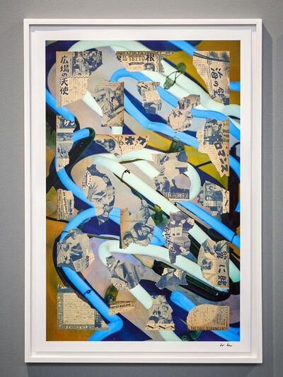Anthony Gerace, 'SUPER TAMADE (collage blue neon detail)', 2020
