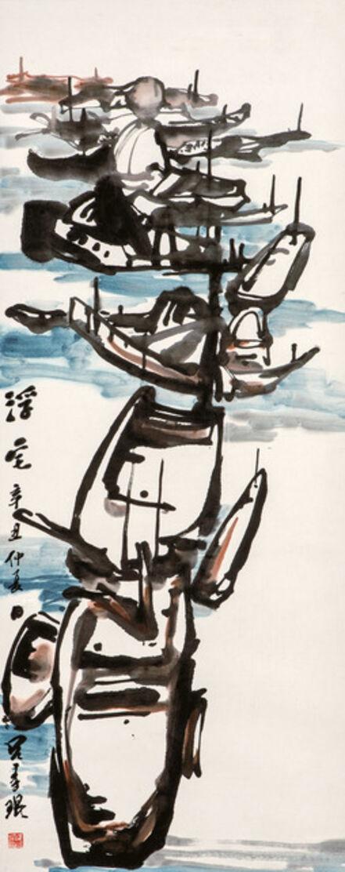 Lui Shou Kwan 呂壽琨, 'Boat Houses 浮宅', 1961