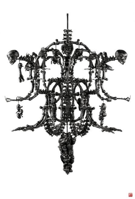 Ai Weiwei, 'Obsidian I', 2021