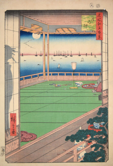 Utagawa Hiroshige (Andō Hiroshige), 'Moon Viewing Point', 1857