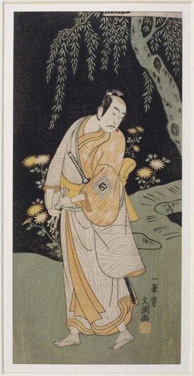 Ippitsusai Bunchô, 'The actor Ichikawa Yaozo II in the role of samurai Gunsuke', 1770