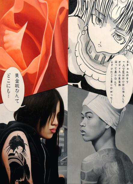 Jimmy Yoshimura, 'tatoo', 2009