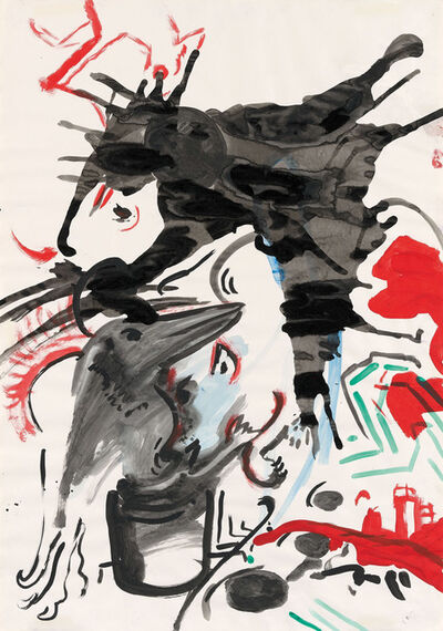 """Sigmar Polke, '""""Untitled""""', 1983"""