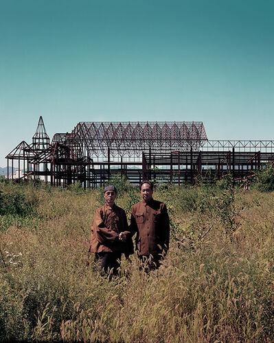 anothermountainman (Stanley Wong), 'Lanwei 53 / Wonderland 04 / Friendship / Beijing', 2012