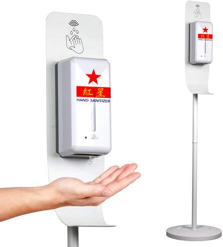 Yixuan Pan, 'Red Star Hand Sanitizer (Touch-free version)', 2021
