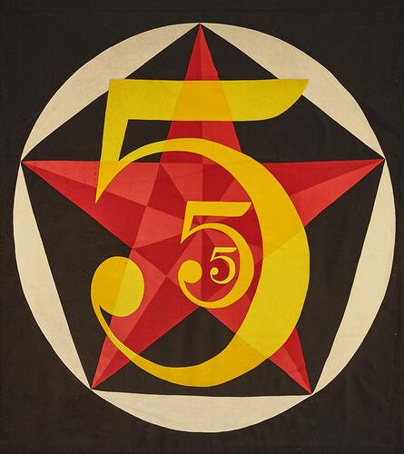 Robert Indiana, 'Golden Five', ca. 1975