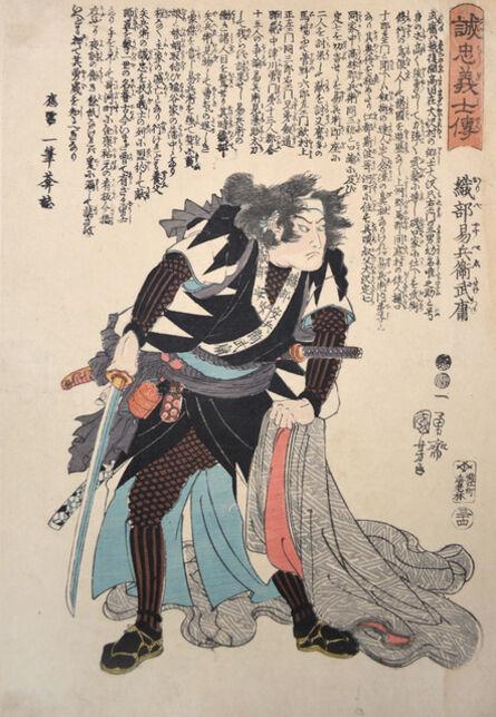 Utagawa Kuniyoshi, 'Oribe Yasubei Taketsune', ca. 1847