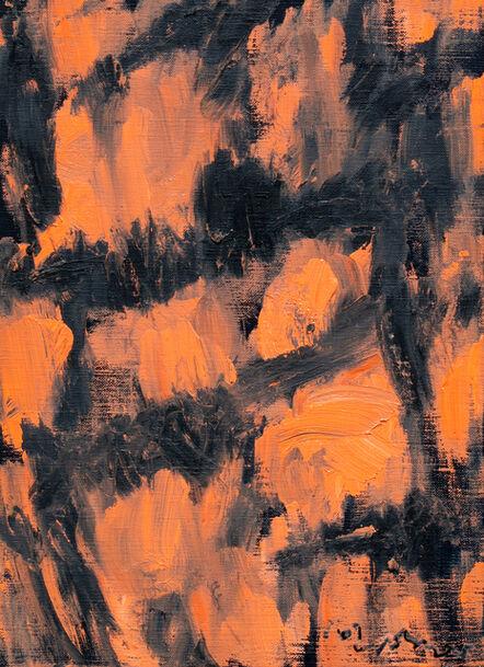 Okuda Yoshimi, 'CO-1376', 2009