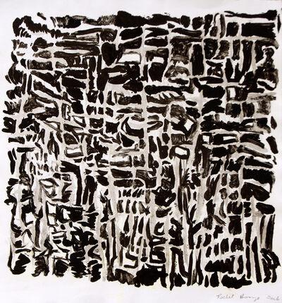 Rachel Bomze, 'Composition III', 2006