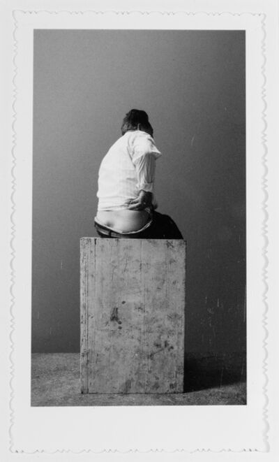 Tang Maohong, 'A Part of Classics - 1局部古典 - 1', 2003