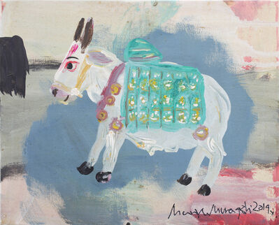 Manavu Muragishi, 'Cow figurine', 2019