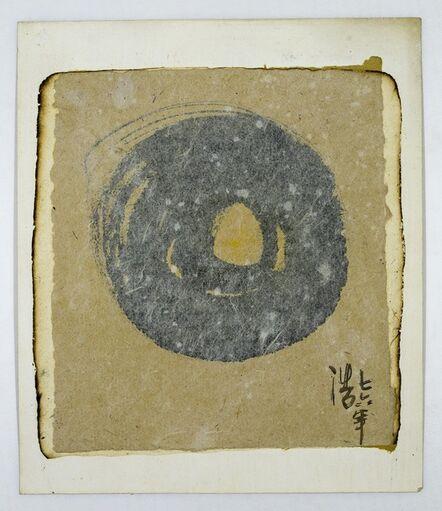 Frog King 蛙王, 'Frog Circle', 1976