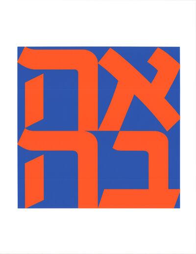 Robert Indiana, 'Ahava (The Hebrew Love)', 1997