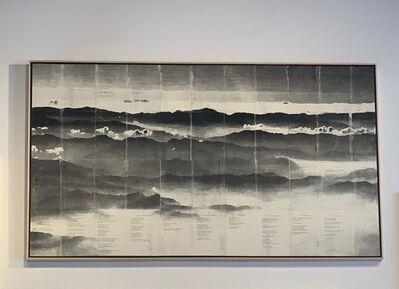 Mike Saijo, 'Landscape #3', 2020-2021
