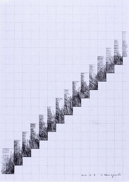 Tatsuo Kawaguchi, 'Resonance of Stairway Time', 2014