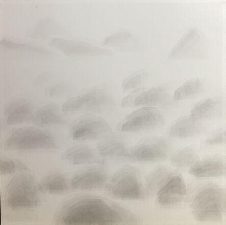 Yang  Tzu-Yi 楊子逸, 'The Mountain View 山景 ', 2020