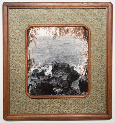 Birdhead, 'Today 2004-06', 2014