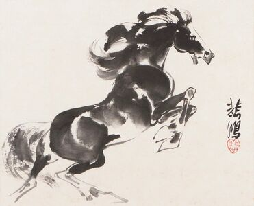 Xu Beihong, 'Untitled'