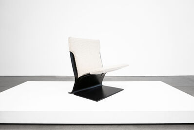 """Pierre Folie, 'Stainless Steel """"Chauffeuse"""" Lounge Chair for Jacques Charpentier', ca. 1973"""