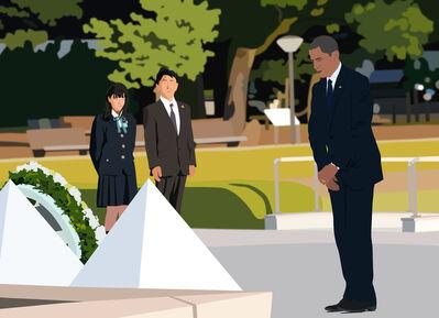 Kota Ezawa, 'Visit to Hiroshima', 2020