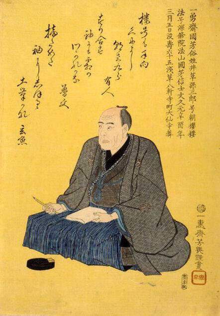 Utagawa Yoshiiku, 'Memorial Portrait of Kuniyoshi', 1861