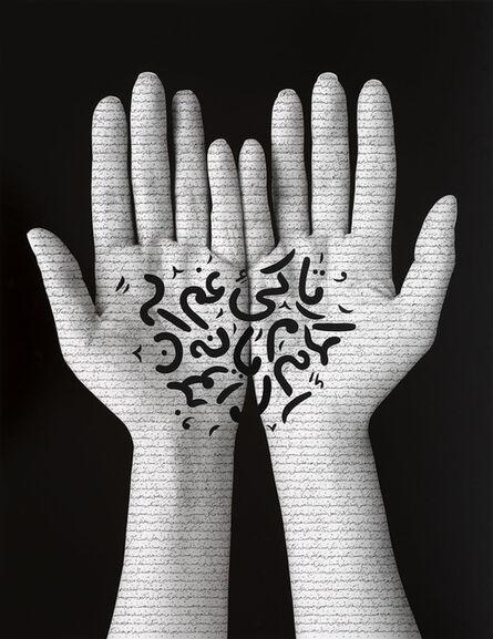 Shirin Neshat, 'Offerings', 2019