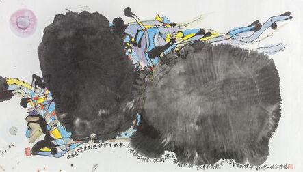 CHU Ko, 'Face for an Instant', 2007