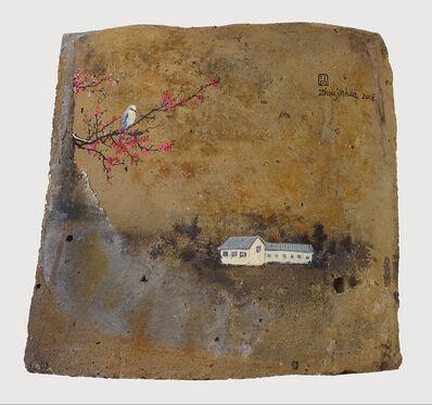 Zhou Jinhua 周金华, 'Remains of the Day 你我的痕迹 No.19', 2018