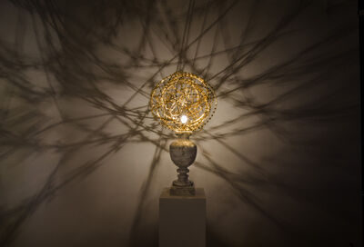 Amarist Studio, 'Welcome? Lamp', 2016