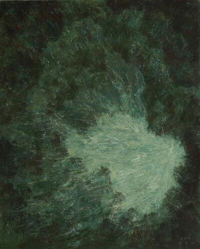 Kang Yobae, 'Wind Hole', 2016