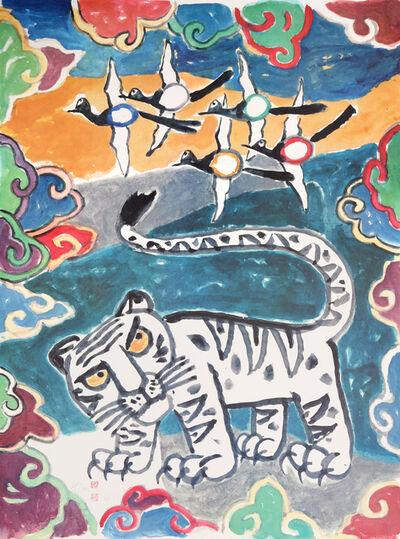 Kim Ki-Chang, 'Mystic Star of the Orient', 1988