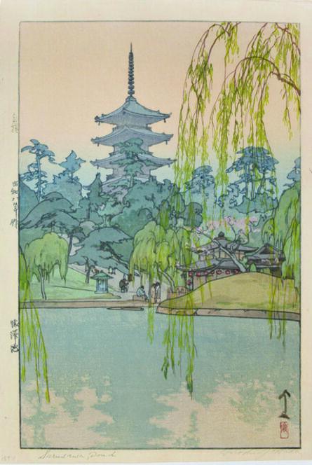 Yoshida Hiroshi, 'Sarusawa Pond', 1933
