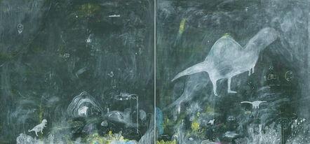LO Chiao-Ling, 'A Blackboard', 2016