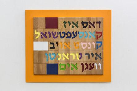 Guy Zagursky, ' Conceptual Kunst', 2020