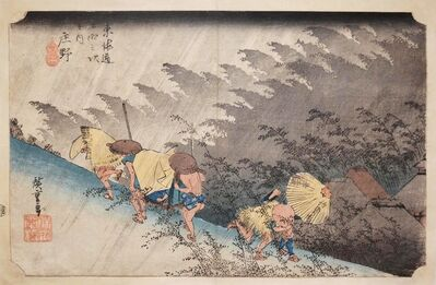Utagawa Hiroshige (Andō Hiroshige), 'Shono', 1832-1833