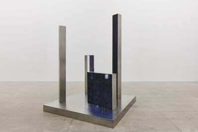 Chen Wei, 'New Area (Glitch and Trouble)', 2019