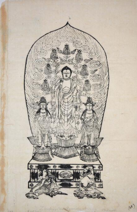 Unknown, 'Amida Nyorai with Bodhisattvas Fugen and Monju'