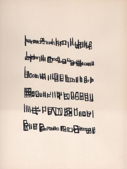Mirtha Dermisache, 'Untitled', 1971