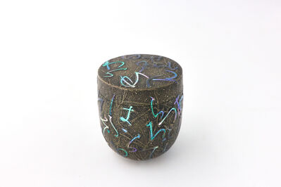 Shinya Yamamura, 'Mother of pearl inlay letter pattern incense container', 2014