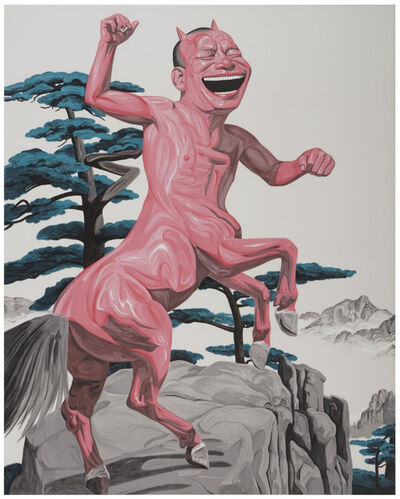 Yue Minjun, 'Pine Tree (from Snatched Ecstasy)', 2009