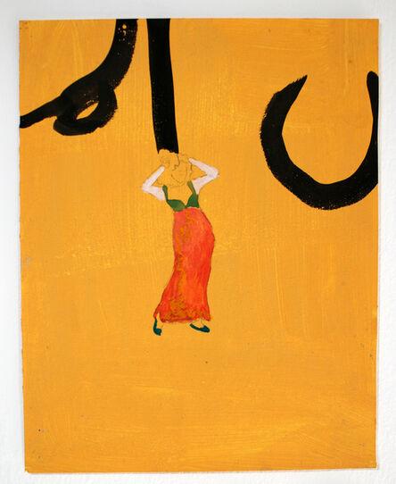 Jumana Emil Abboud, 'The Dancers #7', 2003