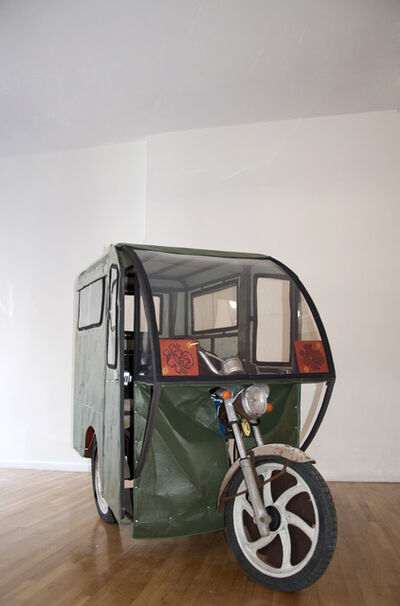 Gao Rong, 'What type of Car Can a Motor Tricylce be Exchanged for ?', 2013