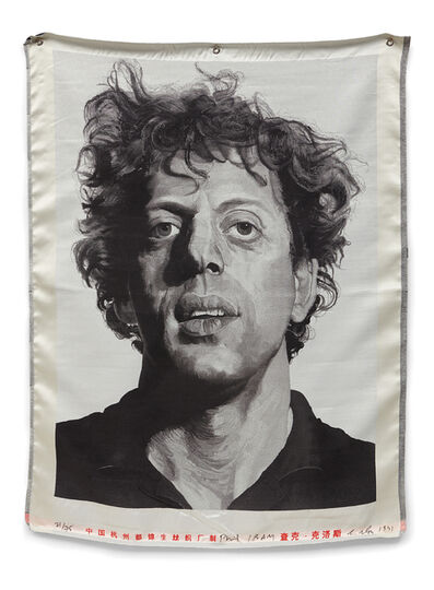 Chuck Close, 'Phil; and Defile, from Brooklyn Academy of Music Artist's Print Portfolio', 1990-1991